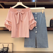 Women's large Summer 2021 Blue [skirt], pink [top] Large L, large XL, large XXL, large XXL, large XXXL shirt Two piece set commute easy moderate Socket Short sleeve Solid color Korean version square neck routine polyester D807FQ 96% and above Short skirt