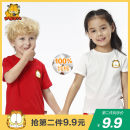 T-shirt Blue coat off white coat light yellow coat red coat BABiBOO 90cm 100cm 110cm 120cm 130cm 140cm neutral summer Short sleeve Crew neck leisure time There are models in the real shooting nothing cotton Cartoon animation Cotton 100% GDTS983229 Class A Summer of 2019 Chinese Mainland
