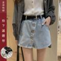 Jeans Summer 2020 Black [belt], light blue [belt] S,M,L,XL shorts High waist Wide legged trousers routine 18-24 years old Zipper, button, multiple pockets other Dark color
