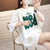 T-shirt Grey, rose, white M,L,XL,2XL Summer 2021 Short sleeve Crew neck easy Medium length routine commute cotton 96% and above 18-24 years old Korean version originality letter printing