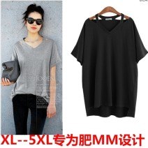 Women's large Summer of 2018 White, gray, black Big XL, big XXL, big XXXXXL, big 3XL, big 4XL T-shirt singleton  street easy thin Socket Short sleeve Solid color V-neck routine cotton Three dimensional cutting raglan sleeve Other / other Asymmetry Europe and America