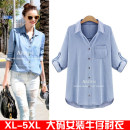 Women's large Spring of 2019 Light blue, dark blue Large XL, 2XL, 3XL, 4XL, 5XL shirt singleton  street easy thin Cardigan Long sleeves Solid color Polo collar Denim Other / other