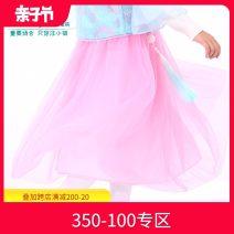 skirt female Polyamide fiber (nylon) 100% spring and autumn skirt ethnic style Solid color A-line skirt nylon