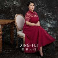 cheongsam Autumn 2020 claret Short sleeve long cheongsam Retro No slits wedding Solid color 18-25 years old other