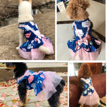 Pet clothing / raincoat currency Dress XS [recommended 3 kg], s [recommended 3-5 kg], m [recommended 5-8 kg], l [recommended 8-10 kg], XL [recommended 10-14 kg] Other / other princess Black watermelon, dark blue lamb, pink leopard