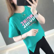 T-shirt Black E1, white E1, green E1, orange E1, blue E1 S (85-99),M (100-109),L (110-119),XL (120-129),2XL (130-140),3XL (141-150) cotton 31% (inclusive) - 50% (inclusive)