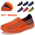Low top shoes 35,36,37,38,39,40,41,42,43,44 Other / other Round head Rattan grass Flat bottom Low heel (1-3cm) Midmouth No interior Summer 2016 Trochanter Korean version Adhesive shoes Middle aged (40-60 years old), elderly (over 60 years old) Solid color rubber Lazy shoes cloth motion printing