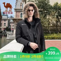 Down Jackets Black, apricot Camel White duck down M,L,XL,XXL,XXXL other Other leisure Medium length thickening 90% FY8154088 Wear out Detachable cap youth 150g (including) - 200g (excluding) Basic public Loose cuff Polyester 100% Solid color 2018 Multiple pockets other