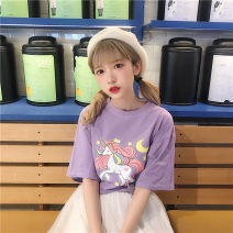 T-shirt White, pink, violet, brown pre-sale S,M,L,XL,2XL,3XL Summer of 2019 Short sleeve Crew neck easy Regular routine polyester fiber 96% and above Other / other