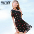 Dress Summer of 2018 black S M L XL Middle-skirt singleton  Short sleeve commute V-neck High waist Broken flowers zipper A-line skirt pagoda sleeve Others 25-29 years old Type A Vuticen MIARO / fanwei Yuxuan lady Zipper printing RGH1811589J More than 95% Chiffon polyester fiber Polyester 100%
