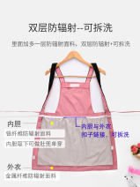 Radiation protection apron 106S Upgraded double apron - linen grey, upgraded double apron - pink, upgraded double apron - Fuchsia, single Apron - pink, single Apron - Fuchsia, single Apron - linen grey 106S Yiprogmei Surface: metal blended fiber; liner: silver fiber Average size Four seasons