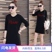 T-shirt Yellow, black, white, P letter black, P letter yellow, P letter white, free freight insurance M,L,XL,2XL,3XL Autumn of 2018 Long sleeves Crew neck easy Medium length routine commute cotton 71% (inclusive) - 85% (inclusive) 18-24 years old Korean version youth letter Miss Dong of taoji Mansion