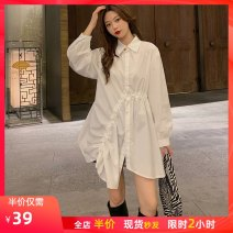 Women's large Spring 2021 Grey vest, black vest, white shirt, blue shirt S,M,L Two piece set commute Self cultivation moderate Long sleeves Solid color Korean version Polo collar other routine Button 51% (inclusive) - 70% (inclusive) Short skirt Irregular skirt