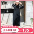 Dress Autumn 2020 black S M L XL longuette singleton  Long sleeves commute Crew neck Loose waist Solid color Socket A-line skirt routine straps 25-29 years old Zi Mo pocket Z2070210Q More than 95% cotton Cotton 100% Pure e-commerce (online only)