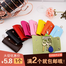 key case PU Other / other Orange grass green pink dark red yellow black sky blue rose red dark brown brand new Buckles Solid color Japan and South Korea youth Key position Horizontal style 005 female 90% off synthetic leather soft surface