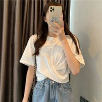 T-shirt Gray, white, blue, black, pink Average size Summer 2021 Long sleeves Crew neck easy have cash less than that is registered in the accounts routine commute polyester fiber 86% (inclusive) -95% (inclusive) 18-24 years old Korean version other Solid color Asymmetry