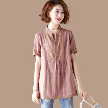 Women's large Summer of 2019 Pink Large XL, large XXL, large XXL, large XXXXL, large L, large M shirt singleton  commute easy moderate Socket Short sleeve Solid color Korean version V-neck routine cotton Three dimensional cutting routine 81% (inclusive) - 90% (inclusive)