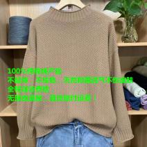 Wool knitwear Spring 2021 Average size Long sleeves singleton  Socket cotton More than 95% Regular routine commute easy Simplicity
