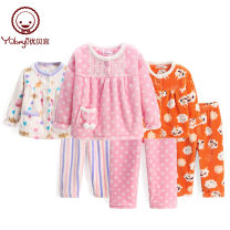 Home suit Yobeyi / youbeiyi 73cm 80cm 90cm 100cm 110cm 120cm 130cm 140cm 150cm 160cm winter Polyester 100% 1-3 years old 3-5 years old 5-7 years old Removing moisture and absorbing sweat at home other