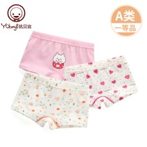 underpants cotton Yobeyi / youbeiyi Suggested size: choose a size larger than the clothing size 80cm 90cm 100cm 110cm 120cm 130cm 140cm 150cm 160cm Cotton 95% polyurethane elastic fiber (spandex) 5% Four seasons female 1-3 years old 3-5 years old 5-7 years old 7-9 years old 9-11 years old Class A