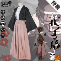 Cosplay men's wear suit Pre sale Succulent King Over 14 years old Please note the size of the complete set (except hat), wig, hat and shoes Animation, original, film and television 50. M, s, XL, one size fits all Japan Land bound young prince huazijun