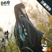 Cosplay women's wear suit goods in stock Over 14 years old Shitouwuyilang full set, wig, black clogs, one size fits all Animation, original, film and television 50. M, s, XL, one size fits all Succulent King Japan Ghost killing blade Shitouwuyilang