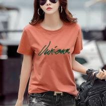 T-shirt S,M,L,XL Summer of 2019 Short sleeve Crew neck easy Regular routine commute cotton 86% (inclusive) -95% (inclusive) 25-29 years old Korean version originality Letters, solid color Printing, embroidery