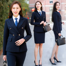 Professional dress suit S M L XL XXL XXXL Spring of 2019 Long sleeves BX60826 Shirt coat other styles Suit skirt 25-35 years old Han.ming Ya / Han Mingya Polyethylene terephthalate (polyester) 77% viscose fiber (viscose fiber) 21% polyurethane elastic fiber (spandex) 2% Pure e-commerce (online only)