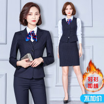 Professional pants suit S XXL XXXL M L XL Autumn 2016 Shirt coat other styles Long sleeves trousers Han.ming Ya / Han Mingya 25-35 years old Polyester 70% Cotton 30% Pure e-commerce (online only)