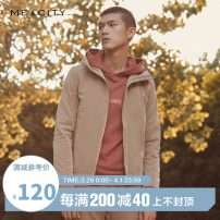 Jacket Me&City Youth fashion 165/88A,170/92A,175/96A,180/100A,185/104B routine standard go to work autumn Polyester 100% Long sleeves Basic public youth short