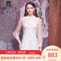 Dress Autumn 2020 Smog powder S M L Middle-skirt singleton  Long sleeves commute Crew neck High waist zipper A-line skirt routine Others 25-29 years old Type A FEXATA Retro F203LQ24/7B-3 More than 95% polyester fiber Polyester 100% Same model in shopping mall (sold online and offline)