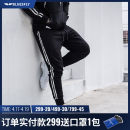 trousers male CK100810 bluesfly XXL [spot sale], m [spot sale], XL [spot sale], l [spot sale] black Autumn of 2018 Frenulum Sports & Leisure Self cultivation Sports life Brand logo cotton Moisture absorption and perspiration, warm, breathable, super elastic knitting low-waisted
