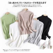 Wool knitwear Autumn of 2019 Average size Long sleeves singleton  Socket other 31% (inclusive) - 50% (inclusive) Regular Self cultivation Socket