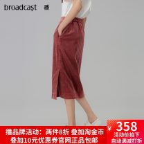 skirt Summer 2020 XS,S,M,L,XL Mid length dress Retro Natural waist A-line skirt Solid color Type A 25-29 years old More than 95% Broadcast / broadcast cotton Asymmetry