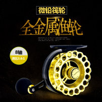 Fishing line wheel Singnol / sinol One hundred and ninety-nine 201-500 yuan China Right handed type 6000 Series Front raft wheel Winter 2017 Yellow black 8 axis 3.6-1