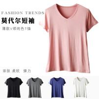 T-shirt Black, milky white, skin red, purple blue, dark gray M,L,XL,2XL,3XL Summer 2021 Short sleeve V-neck Regular routine modal  86% (inclusive) -95% (inclusive) Solid color