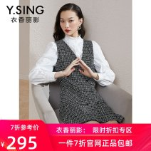 Dress Winter 2020 Check pattern XS,S,M,L,XL Short skirt singleton  Sleeveless commute V-neck Solid color double-breasted One pace skirt other 25-29 years old Type X gorgeous clothing Korean version Button More than 95% other