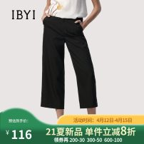 Casual pants black Summer of 2018 Ninth pants Straight pants Natural waist original routine 30-34 years old 51% (inclusive) - 70% (inclusive) Ibyi / IBA polyester fiber Three dimensional cutting polyester fiber