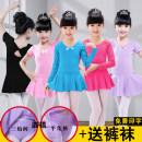 Children's performance clothes female 100cm,110cm,120cm,130cm,140cm,150cm,160cm Yingsongniao 2 years old, 3 years old, 4 years old, 5 years old, 6 years old, 7 years old, 8 years old, 9 years old, 10 years old, 11 years old, 12 years old, 13 years old