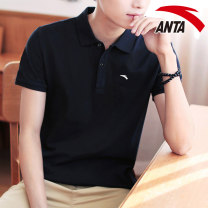 Sports T-shirt Anta XS(160) S(165) M(170) L(175) XL(180) 2XL(185) 3XL(190) Short sleeve male stand collar Basic black (Lapel) grey (Lapel) pure white (Lapel) bright blue (Lapel) honey Pink (Lapel) easy Moisture absorption, perspiration, quick drying and ventilation Summer 2021 Sports & Leisure yes