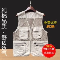 Vest / vest Youth fashion Others L,XL,2XL,3XL,4XL,5XL Other leisure standard Vest routine Four seasons V-neck middle age 2020 Business Casual Solid color zipper Round hem Cotton polyester Cotton 80% other 20% No iron treatment Zipper decoration Three dimensional bag