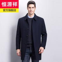 woolen coat Hg751-1 deep Tibetan blue hg1845 black Tibetan blue 165/84A 170/88A 175/92A 180/96A 185/100A 190/104A hyz  Business gentleman HG751 Wool 100% Woolen cloth Winter of 2018 Medium length go to work standard Same model in shopping mall (sold online and offline) middle age Lapel Solid color