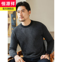 T-shirt / sweater hyz  Business gentleman Navy black grey 165/84A 170/88A 175/92A 180/96A 185/100A 190/104A routine Socket Crew neck Long sleeves spring and autumn Straight cylinder 2021 Wool 100% business affairs Basic public middle age routine diamond Spring 2021 washing Pure wool (95% or more)