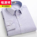 shirt Business gentleman hyz  170/92A 175/96A 165/84A 170/88A 175/100A 180/104A 180/108A G822 yellow grid g822 red grid g821 blue grid g821 purple grid routine square neck Long sleeves standard Other leisure spring G822-1 middle age Cotton 100% Business Formal  2021 lattice Color woven fabric cotton