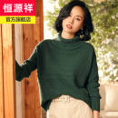 sweater Spring 2021 165/88A Long sleeves Socket singleton  Regular other 95% and above High collar thickening commute routine Solid color Straight cylinder Regular wool Keep warm and warm 30-34 years old hyz  thread Cashmere Cashmere (cashmere) 100%