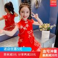 Dress Red, violet, pink, off white, white, light green, green female Other / other 100cm,110cm,120cm,130cm,140cm,150cm,160cm Polyester 95% cotton 5% summer Chinese style Short sleeve Broken flowers polyester fiber Princess Dress Class B Chinese Mainland Zhejiang Province