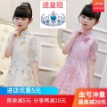 cheongsam 120,110,100,130,140,150 Champagne medium sleeve cheongsam, pink medium sleeve cheongsam, champagne short sleeve, pink short sleeve, light blue short sleeve, white short sleeve, white size is small, it is recommended to choose a larger size Polyester 95% cotton 5% Other / other summer