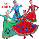 National costume / stage costume Autumn of 2019 No.1 green long, No.1 red long, No.1 white long, No.2 red skirt a, No.3 red skirt B, No.3 blue skirt B S. M, l, XL, XXL, XXXL, XXL, height 120-150