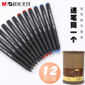 Roller ball pen Other /other Black blue M&G/Chenguang 0.5mm MG2180 Daily signature No Student white collar write MG2180 Shanghai Chenguang Stationery Co., Ltd. M&G/Morning light MG2180 MG2180