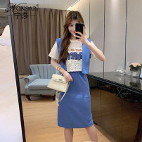 Fashion suit Summer 2021 Average size Blue grey 18-25 years old Nonsar / ningsa NSB04SP81615 Polyester 90% other 10% Pure e-commerce (online only)